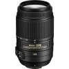 Nikon AF-S 55-300mm f/4.5-5.6 G DX-ED VR | Garantie 2 ans