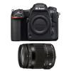 Nikon D500 + Sigma 18-200 mm f/3,5-6,3 DC OS HSM MACRO Contemporary | 2 Years Warranty