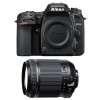 Nikon D7500 + Tamron 18-200 mm F/3.5-6.3 Di II VC | 2 años de garantía