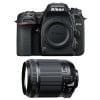 Nikon D7500 + Tamron 18-200 mm F/3.5-6.3 Di II VC | 2 Years Warranty
