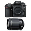 Nikon D7500 + Tamron 18-200 mm F/3.5-6.3 Di II VC | Garantie 2 ans