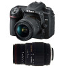 Nikon D7500 + AF-P DX NIKKOR 18-55 mm f/3.5-5.6G VR + Sigma 70-300 mm f/4-5,6 DG APO Macro
