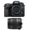 Nikon D7500 + Sigma 18-250 mm f/3,5-6,3 DC MACRO OS HSM | 2 Years Warranty