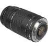 Canon EF 75-300mm F4.0-5.6 III | 2 Years Warranty