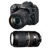 Nikon D7500 + AF-P DX NIKKOR 18-55 mm f/3.5-5.6G VR + Tamron SP AF 70-300 mm f/4-5.6 Di VC USD | 2 Years Warranty