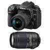 Nikon D7500 + AF-P DX NIKKOR 18-55 mm f/3.5-5.6G VR + AF-P DX 70-300 f/4,5-6,3 G ED VR | 2 años de garantía