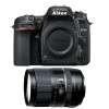 Nikon D7500 + Tamron 16-300mm F/3.5-6.3 Di II VC PZD MACRO | Garantie 2 ans