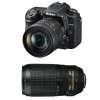 Nikon D7500 + AF-P DX NIKKOR 18-55 mm f/3.5-5.6G VR + AF-S 70-300 mm f/4.5-5.6 G IF-ED VR | Garantie 2 ans