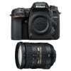 Nikon D7500 + AF-S DX 18-200 mm f/3.5-5.6G ED VR II | 2 Years Warranty