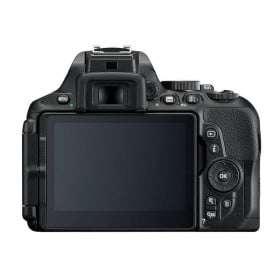 Nikon D5600 + AF-S DX 18-105 mm f/3.5-5.6G ED VR + Tamron AF 70-300 mm f/4-5,6 Di LD Macro 1/2