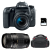 Canon EOS 77D + EF-S 18-55mm f/4-5.6 IS STM + Tamron AF 70-300 mm f/4-5,6 Di LD Macro + Bag + SD 4Go | 2 Years Warranty