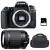 Canon EOS 77D + Tamron 18-200mm F/3.5-6.3 Di II VC + Bolsa + SD 4Go   2 años de garantía
