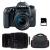 Canon EOS 77D + EF-S 18-55mm f/4-5.6 IS STM + Sigma 70-300 f/4-5,6 APO DG MACRO + Sac + SD 4 Go | Garantie 2 ans