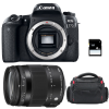 Canon EOS 77D + Sigma 18-200 OS HSM Contemporary + Bag + SD 4Go | 2 Years Warranty