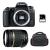 Canon EOS 77D + Tamron AF 18-270 mm f/3.5-6.3 Di II VC PZD + Bolsa + SD 4Go