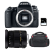Canon EOS 77D + Sigma 17-50 F2.8 DC OS EX HSM + Bag + SD 4Go | 2 Years Warranty