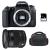 Canon EOS 77D + Sigma 17-70 F2.8-4 DC Macro OS HSM Contemporary + Bag + SD 4Go | 2 Years Warranty