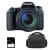 Canon EOS 77D + EF-S 18-135 mm f/3.5-5.6 IS USM + Bolsa + SD 4Go
