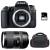 Canon EOS 77D + Tamron 16-300 mm f/3.5-6.3 Di II VC PZD MACRO + Bag + SD 4Go | 2 Years Warranty