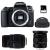 Canon EOS 77D + Sigma 17-50 F2.8 DC OS EX HSM + Sigma 70-300 f/4-5,6 APO DG MACRO + Sac + SD 4 Go | Garantie 2 ans