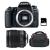 Canon EOS 77D + EF-S 15-85 mm f/3.5-5.6 IS USM + Bolsa + SD 4Go