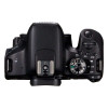 Canon EOS 800D + EF-S 18-55mm f/4-5.6 IS STM + EF-S 55-250 mm f/4-5,6 IS STM + Bag + SD 4Go   2 Years Warranty