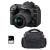 Nikon D7500 + AF-P DX NIKKOR 18-55 mm f/3.5-5.6G VR + Bolsa + SD 4Go
