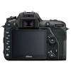 Nikon D7500 + AF-P DX NIKKOR 18-55 mm f/3.5-5.6G VR + Sigma 70-300 mm f/4-5,6 DG Macro + Bag + SD 4Go | 2 Years Warranty