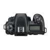 Nikon D7500 + Tamron AF 18-270 mm f/3.5-6.3 Di II VC PZD + Sac + SD 4Go