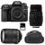 Nikon D7500 + AF-S DX 18-105 mm f/3.5-5.6G ED VR + Sigma 70-300 mm f/4-5,6 DG APO Macro + Sac + SD 4Go | Garantie 2 ans