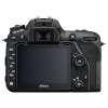 Nikon D7500 + AF-P DX 18-55mm 3.5-5.6G VR + Tamron AF 70-300mm f/4-5.6 SP Di VC USD + Bag + SD 4Go | 2 Years Warranty