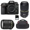 Nikon D7500 + AF-S DX 18-105 mm f/3.5-5.6G ED VR + Tamron SP AF 70-300 mm f/4-5.6 Di VC USD + Bag + SD 4Go | 2 Years Warranty