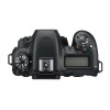 Nikon D7500 + Tamron 16-300mm VC PZD + Bolsa + SD 4Go