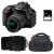Nikon D5600 + AF-P DX NIKKOR 18-55 mm f/3.5-5.6G VR + Sigma 70-300 mm f/4-5,6 DG Macro + Sac + SD 4Go | Garantie 2 ans