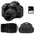 Nikon D5600 + AF-P DX NIKKOR 18-55 mm f/3.5-5.6G VR + Sigma 70-300 mm f/4-5,6 DG APO Macro + Bolsa + SD 4Go
