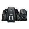 Nikon D5600 + Tamron 18-200 mm F/3.5-6.3 Di II VC + Bolsa + SD 4Go
