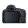 Nikon D5600 + AF-P DX NIKKOR 18-55 mm f/3.5-5.6G VR + AF-S DX 55-200 mm f/4-5.6 ED VR II + Bag + SD 4Go | 2 Years Warranty