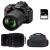 Nikon D5600 + AF-S DX 18-105 mm f/3.5-5.6G ED VR + Sigma 70-300 mm f/4-5,6 DG APO Macro + Bolsa + SD 4Go