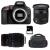 Nikon D5600 + Sigma 17-70 mm f/2,8-4 DC Macro OS HSM Contemporary + Sigma 70-300 mm f/4-5,6 DG APO Macro + Bolsa + SD 4Go
