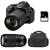 Nikon D5600 + AF-S DX 18-105 mm f/3.5-5.6G ED VR + AF-S 70-300 mm f/4.5-5.6 G IF-ED VR + Bag + SD 4Go | 2 Years Warranty