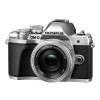 Olympus OM-D E-M10 III Silver + M.ZUIKO 14-42 mm f/3.5-5.6 EZ Pancake | 2 Years Warranty