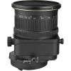 Nikon PC Micro-Nikkor 85mm f/2.8D | Garantie 2 ans