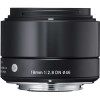 "Sigma 19mm F2.8 DN ""A"" Black for Sony E 