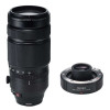 Fujifilm Fujinon XF 100-400 mm f/4.5-5.6 R LM OIS WR + TC XF 1.4X WR | Garantie 2 ans