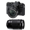 Fujifilm X-T20 Noir + Fujinon XC 16-50 mm f/3.5-5.6 OIS II + Fujinon XC 50-230 mm f/4.5-6.7 OIS II | Garantie 2 ans