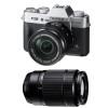 Fujifilm X-T20 Silver + Fujinon XC 16-50 mm f/3.5-5.6 OIS II + Fujinon XC 50-230 mm f/4.5-6.7 OIS II | 2 Years Warranty