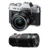 Fujifilm X-T20 Silver + Fujinon XF 18-55 mm f/2.8-4 R LM OIS + Fujinon XF 50-140 mm f/2.8 R LM OIS WR | Garantie 2 ans