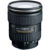 Tokina AT-X 24-70mm F2.8 PRO FX | 2 Years Warranty