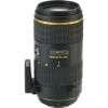Pentax SMC-DA 60-250mm F4.0 IF ED SDM | Garantie 2 ans