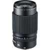 Fujifilm Fujinon GF 120 mm F4 R LM OIS WR Macro | Garantie 2 ans